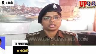 चेतगंज पुलिस ने शातिर अभियुक्त को किया गिरफ्तार