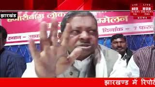 [ Jharkhand ] मुख्यमंत्री ने दिये निर्देश जन कल्याणकारी योजनाओं को घर-घर तक पहुंचाएं आवस्यक