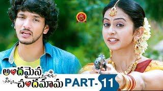 Andamaina Chandamama Full Movie Part 11 - Latest Telugu Movies - Rakul Preet Singh, Nikeesha Patel
