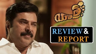 Yatra Movie Review Report | 2019 Latest Movie Review Report YSR Biopic | Mammootty