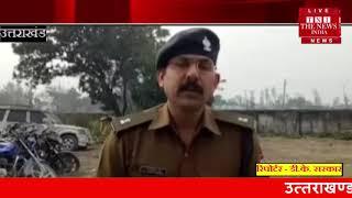 [ Uttarakhand ] दिनेशपुर पुलिस ने 67 पेटी चोरी की गयी अंग्रेजी शराब समेत 6लोगों को किया गिरफ्तार