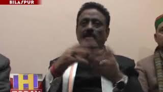 बैजनाथ में कांग्रेस कार्यकर्ता एकजुट: कांग्रेस अध्यक्ष कुलदीप राठौर