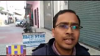 सुजानपुर टीरा में राजकीय महाविद्यालय में किया गया एनएसएस कैंप का आयोजन