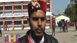 अखिल भारतीय विद्यार्थी परिषद की हमीरपुर इकाई के द्वारा काॅलेज में किया गया धरना प्रदर्शन