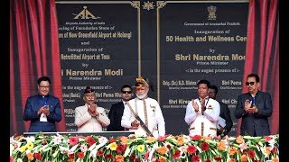 PM Modi lays foundation stone and inaugurates development projects at Itanagar, Arunachal Pradesh