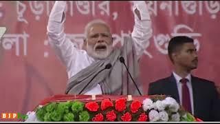 On PM Modi's clarion call, Jalpaiguri resonated with the chants of Vande Mataram. #Modi4SonarBangla