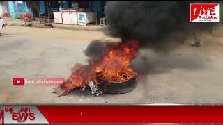 Speed News ::09 Feb 2019 || SPEED NEWS LIVE ODISHA