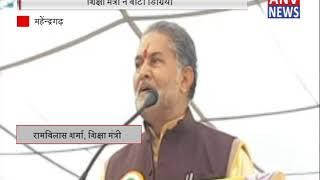 शिक्षा मंत्री ने बांटी डिग्रियां    ANV NEWS HARYANA
