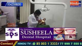 Susheela Dental Hospital Kamareddy