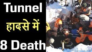 Jawahar tunnel हादसे में मृतकों का बढ़ा आंकड़ा, एक और पुलिस कर्मी का शव बरामद