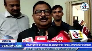 शेरा भैया का गोहत्या के 3 आरोपियों पर रासुका के खिलाफ बड़ा बयान | Burhanpur | बुरहानपुर विधायक