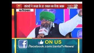 MP SUMMIT    सांसद चरणजीत रोड़ी ने मनोहर सरकार पर साधा निशाना    JANTA TV