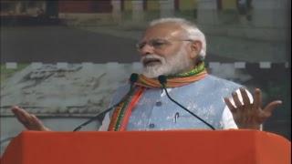 PM Modi lays foundation stone and inaugurates development projects at Agartala, Tripura