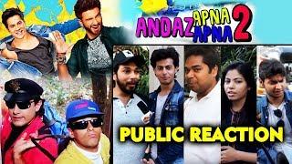 Who Should Star In Andaz Apna Apna 2 ? | PUBLIC REACTION | Salman, Aamir