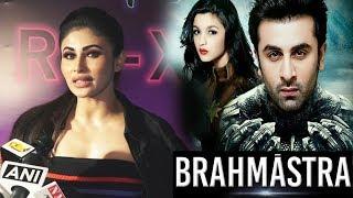 Mouni Roy Talks About Brahmastra Film | Ranbir Kapoor, Alia Bhatt