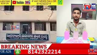ACB TRAPPED QUTHBULLAPUR  GHMC ASSISTANT BILL COLLECTOR YAKUB RED HANDED WHILE COLLECTING TEN THOUSA