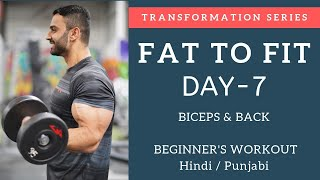 BACK and BICEP Beginner's Workout! DAY-7 (Hindi / Punjabi)