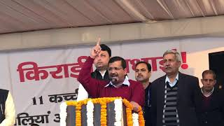 Delhi CM Inaugurated Development Work in 11 Unauthorised Colonies in Kirari
