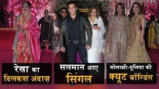 Salman Khan, Rekha & Sonakshi Sinha add glam to wedding reception of Karim Morani's nephew