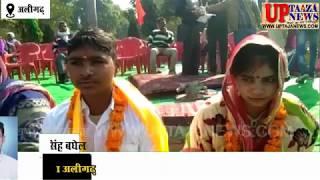 धमाकेदार डांस के साथ हुआ मुख्यमंत्री सामूहिक विवाह कार्यक्रम,125 जोड़ो की हुई शादियां