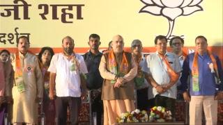 Shri Amit Shah addresses Atal Booth Karyakarta Sammelan in Goa