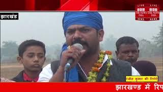 [ Jharkhand ] देवघर में BSP के गोड्डा लोकसभा प्रत्याशी ने क्षेत्र का किया दौरा / THE NEWS INDIA