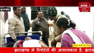 [ Jharkhand ] गुमला में ट्रक और बाइक में टक्कर, 2 बाइक सवार लोगों की मौत / THE NEWS INDIA