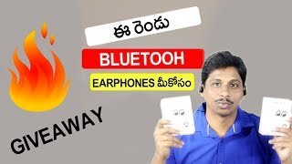 Best Bluetooth earphones Annure La Musique BE01 | unboxing and review | Giveaway telugu