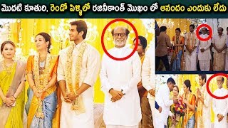 Rajinikanth Daughter 2nd Marriage | Super Star Rajini Kanth Daugther  Marriage Photos | Daily Poster video - id 371b9c997a39c9 - Veblr Mobile