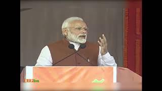 Central govt selected Amravati as a heritage city under 'HRIDAY' scheme: PM Shri Narendra Modi