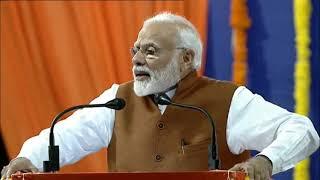Shri Narendra Modi's speech at public meeting in Hubli, Karnataka : 10.02.2019