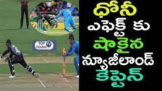 India Vs New Zealand Highlights | Dhoni Strikes Again With Quick Stumping Kiwis Captain Tim Seifert