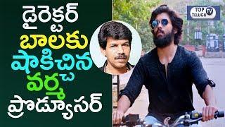 Arjun Reddy Tamil Remake Varma Goes For Re Shoot With Jhanvi Kapoor Dhruv | Varma Movie Controversy