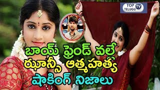 Boy Friend Surya Reason For TV Actor Jhansi Issue | Surya Forced Jhansi To Leave Acting