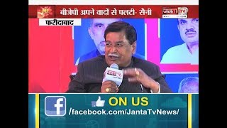 MP SUMMIT   सांसद राजकुमार सैनी ने किसे कहा जल्लाद और किसे कहा कसाई    JANTA TV