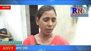 RNN NEWS CG 10 2 19 जांजगीर/मालखरौदा-नगर पंचायत के अधिकारियों ने की बड़ी लापरवाही,