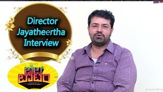 Director Jayatheertha Full Interview | Bell Bottom Kannada Movie