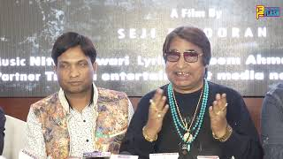 Hindi Film Trade Muhurat  PR Triloka Entertainment Media Network