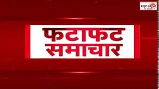 देपालपुर अटावदा पंचायत में हुआ लाखो का गबन देखे धार न्यूज़ चैनल पर
