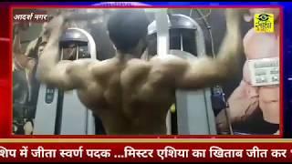 दिल्ली के चैतन्य सहाय ने स्वर्ण पदक जीत किया देश का नाम रौशन