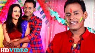 #Holi #Video Song - दिदिया के देवर के बोलइबे बानी - Dhananjay Rajbhar - Bhojpuri Holi Songs 2019