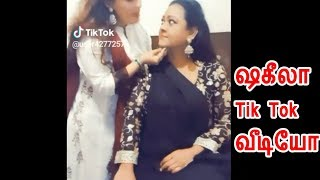 Shakeela Tik Tok Video|Shakeela Latest Video|Shakeela Interview