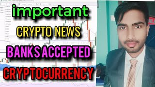 CRYPTO NEWS #252 || BANKS ACCEPTED CRYPTO CURRENCY, COINBASE, BLOCKCHAIN, HUOBI, CRYPTO SCAM