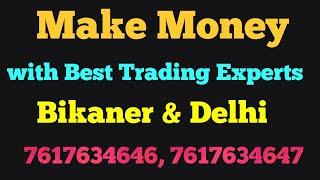 MAKE MONEY WITH TRADING EXPERTS & MONEY GROWTH TEAM