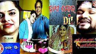 HAI MORA DIL - 1st Marriage Anniversary-Happy Anniversary .