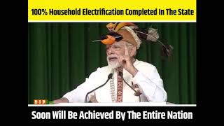 I would like to congratulate Arunachal Pradesh for achieving 100% household electrification.