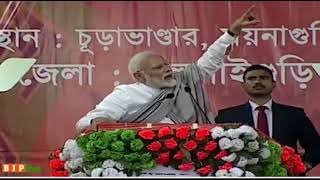 On PM Modi's clarion call, Jalpaiguri resonated with the chants of Vande Mataram.