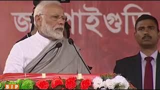 I inaugurated the Calcutta High Court's long awaited circuit bench in Jalpaiguri: PM Modi