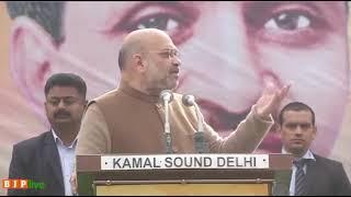 दीनदयाल जी ने एक ऐसी पार्टी की रचना की जिसका आधार नेता न हों बल्कि पार्टी के कार्यकर्ता और संगठन हों