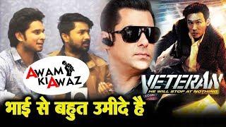 Salman Khan Korean Film VETERAN Remake | Commoners Ankit & Kaushal Reaction | Awam Ki Awaz